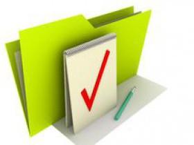 С 01 января 2015 года вступила в силу статья 4.1 Федерального закона от 18.07.2011 №223-ФЗ «О закупках товаров, работ, услуг отдельными вида